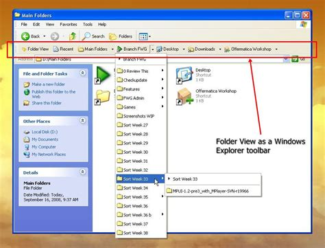 Folder View: access your favorite folders from (literally