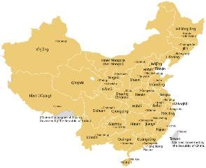 Geography for Kids: China